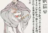 鄭莊公——中國梟雄之祖