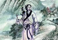 中國風水祖師——楊筠鬆