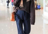 被江疏影的衣品驚豔到了 原來毛衣可以這樣穿 時尚又有氣質