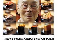 如何理解《壽司之神》的匠人精神?