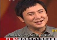OMG!沈騰入圍亞太區最帥100張面孔提名?沈騰:都去給我投票!