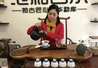 茶友 羅列 的冰島品鑑,普洱茶之冰島