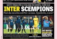 意大利今日頭條 國米那不勒斯雙雙離開歐冠