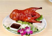 北京烤鴨哪家的最正宗?