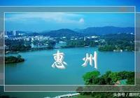 我選擇在惠州生活,是想讓惠州變得更美好