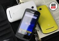 被基金公司下調估值至0港元,老牌手機酷派如何活下去?