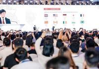 2019正和島創變者年會在青島舉行 聚焦新時代共享新機遇