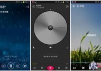 什麼音樂播放器音質最好?