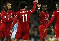 在利物浦,馬內和薩拉赫誰是不可或缺的?