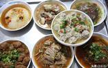 舌尖上的新疆昌吉美食 歸屬感和創造力是難以想象的