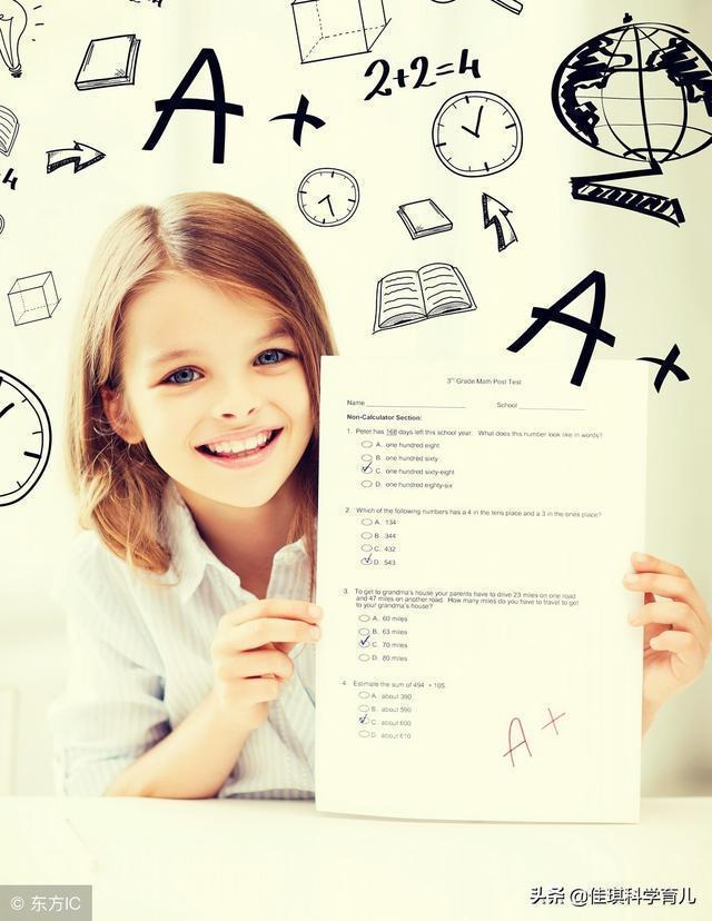父母讓孩子養成這10個習慣,比給他金山和銀山還要寶貴!