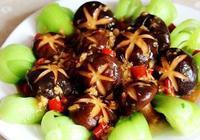 香菇油菜怎麼做?