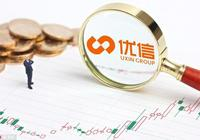 優信完成新一輪2.3億美元融資,58同城領投,華平投資、TPG等機構跟投