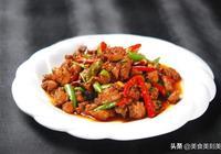 美食推薦:青紅辣子雞,紅燒羊肉胡蘿蔔,魷魚肉絲的做法