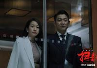 劉德華、古天樂影帝攜手《掃毒2》首日票房過億 豆瓣評分只有6.4