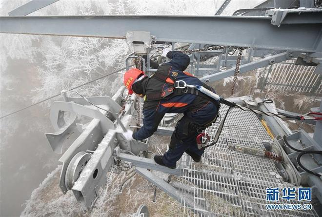 湖南張家界:戰低溫冰凍 保旅遊安全