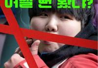 這部壓抑的韓國電影,讓我抽完了一整包煙
