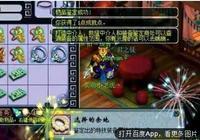 夢幻西遊:網易贈送給玩家新年禮?鑑定出這無級別,賣100萬?
