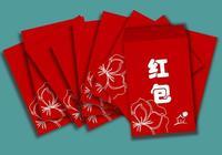 情侶收到來自朋友婚禮的兩張請帖,該怎麼給紅包?