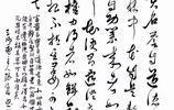名家張濟海,第一位將書法作品永久鐫刻在長城上的書法家!