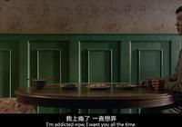 """《羅曼蒂克消亡史》:""""童子雞""""杜江從懵懂、呆萌蛻變為江湖大佬"""