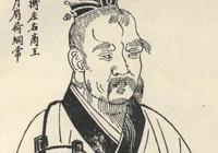 中華第一賢相伊尹與大伊山