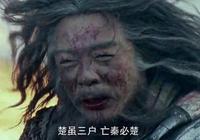 中國古代史三大神祕預言是什麼?