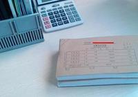 公司把印花稅掛在了負債類的應交稅費科目下,我這個月繳納了一筆印花稅,我怎麼做會計分錄?