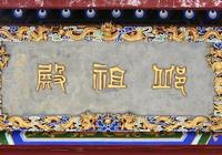 道教|丘處機著作《青天歌》,中華傳統文化丹道修習之典籍!