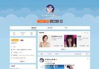 李小璐刪掉結婚照,網友證實已離婚。