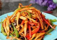 推薦幾道美味的家常菜,實惠又健康,簡單易學,家人都愛吃