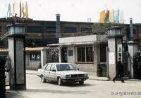 老照片 1985年上海大眾桑塔納的生產線