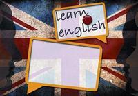 上班族怎麼學英語?
