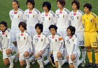 日本女足VS 蘇格蘭女足:日本期待收穫本屆世界盃首場勝利