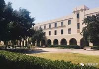 加州理工學院:一所只專注於學術的頂級學府