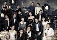 香港電影金像獎歷史上獲獎最多的十大電影盤點,你看過幾部