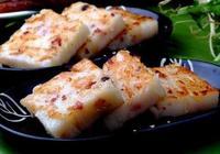 閩南傳統特色小吃蘿蔔糕,口感軟糯味道清香,適合新手做的小糕點