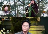 《妻子的浪漫旅行》製片人李甜:最動人的愛是細節