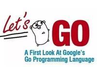 Go語言為什麼在國內很火?