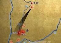 戰國 009 退守晉陽