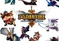 從玩家到電競再到黃牛,看《英雄聯盟》S7為中國帶來了什麼