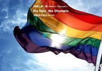 中國同性戀現狀