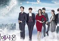 甩《太陽的後裔》十八條街的韓劇就是它!