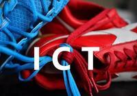 激辯:IT電信化 VS 電信IT化