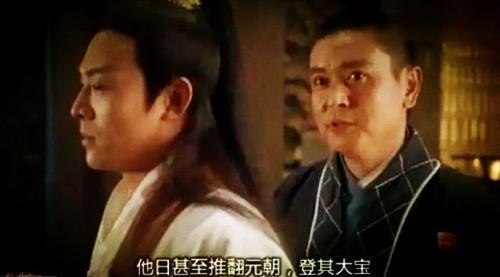 《倚天屠龍記》朱元璋是張無忌手下,為什麼卻讓朱元璋當了皇帝。