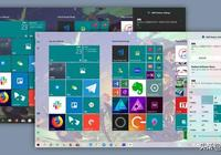 Windows 10 大更新要來了,這 16 個新功能告訴你要不要升級