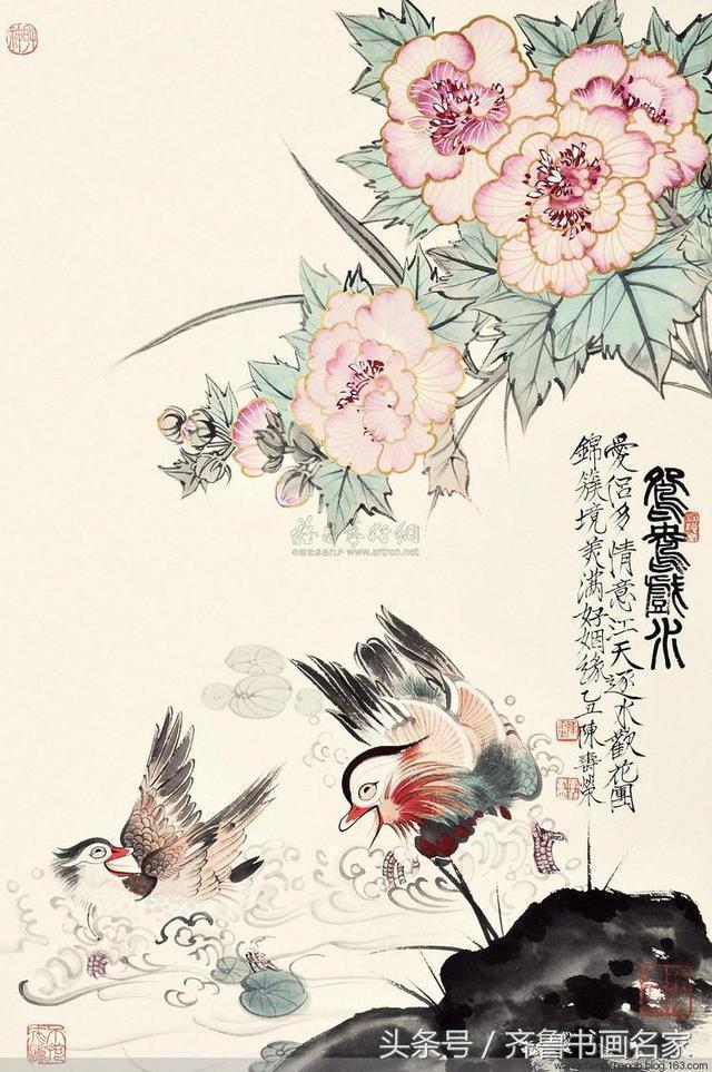 陳壽榮花鳥作品欣賞