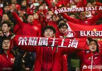 6月19日的亞冠淘汰賽,上海上港主場能夠戰勝全北現代嗎?比分如何?