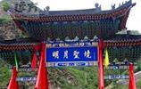 忻州——馬侖草原