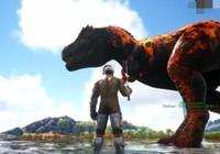 《方舟生存進化》新物種比霸王龍小了125倍,卻掏了霸王龍的內臟